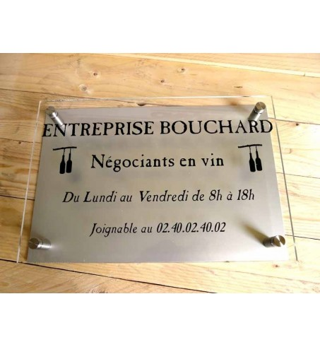 PLAQUE DOUBLE PLEXIGLASS 30x25cm + FOND PLAQUE ALU DORE OU NICKELE
