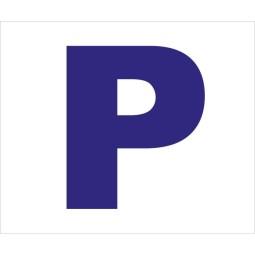 Panneau signalétique extérieur Parking - Stationnement